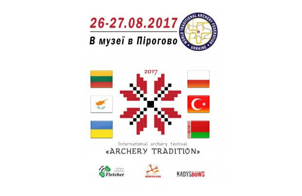 Archery Tradition 2017