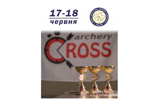 Cross Archery