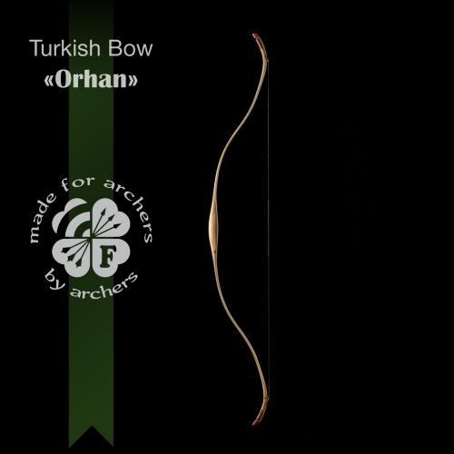 """Турецкий лук """"Orhan"""""""