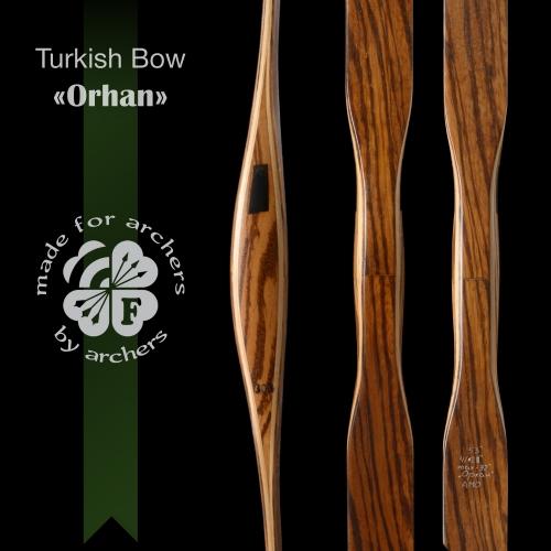 """Турецький лук """"Orhan"""" Преміум"""