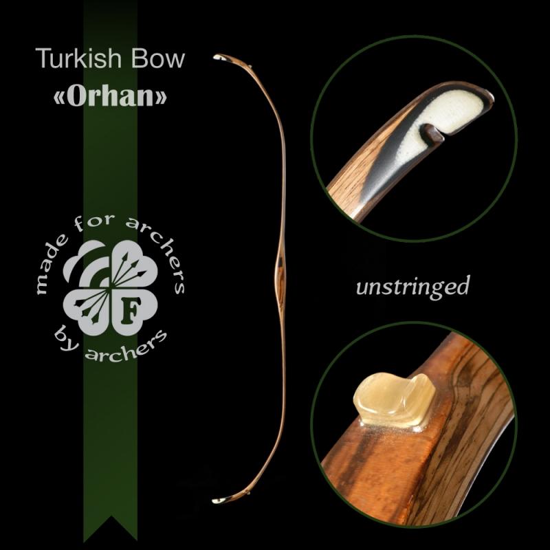 "Турецький лук ""Орхан"" Преміум"