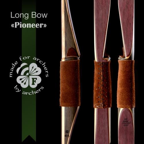 """Длинный лук """"Pioneer"""" Премиум"""