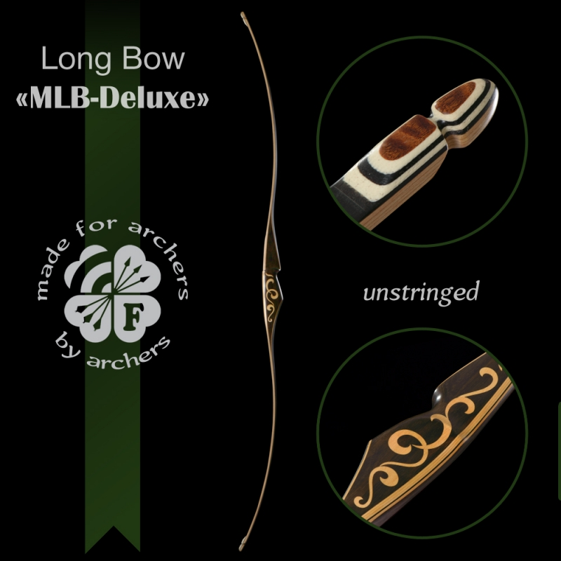 "Довгий лук ""MLB"" Преміум"