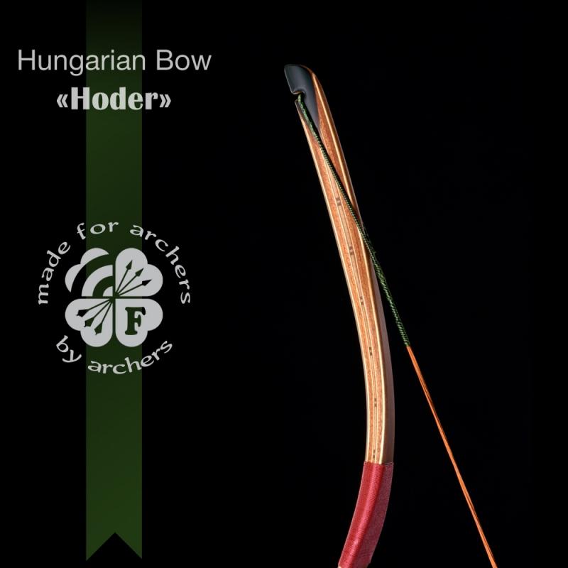 """Венгерский лук """"Hoder"""" Премиум"""
